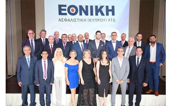 Εθνική Ασφαλιστική Κύπρου – Βραδιά Βραβεύσεων 2018 Ξεπερνώντας τα όρια μας!